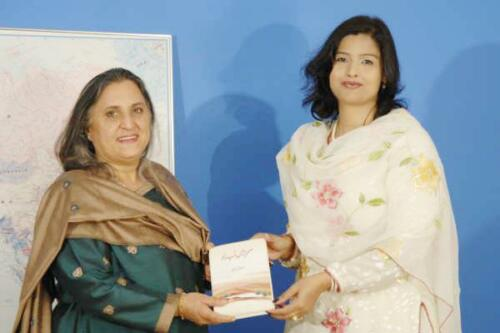 Ambassador Fauzia Abbas at a book launching ceremony